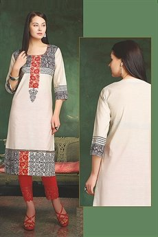 Elegant Cotton Kurti In Beige